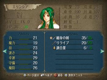 FE暁_2-00_001.jpg