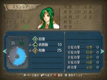 FE暁_2-00_003.jpg