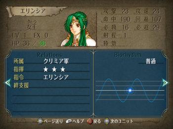 FE暁_2-00_004.jpg