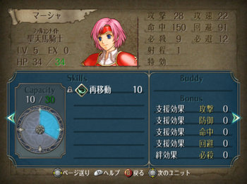 FE暁_2-00_007.jpg