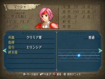 FE暁_2-00_008.jpg