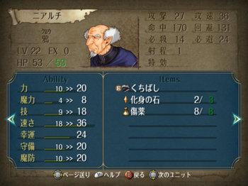 FE暁_2-00_009.jpg