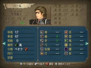 FE暁_2-00_018.jpg