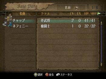 FE暁_2-01_000.jpg