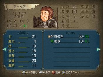 FE暁_2-01_001.jpg