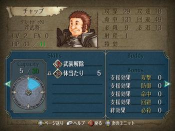 FE暁_2-01_003.jpg