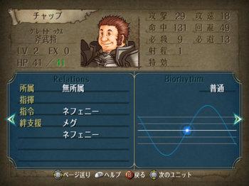 FE暁_2-01_004.jpg