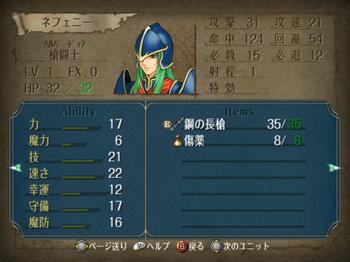 FE暁_2-01_005.jpg