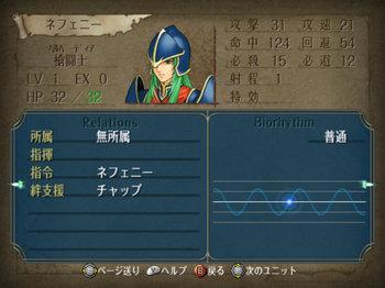 FE暁_2-01_008.jpg