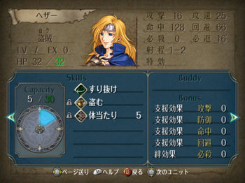 FE暁_2-01_011.jpg