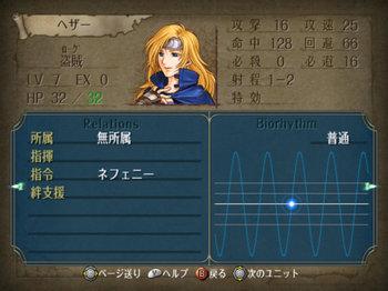FE暁_2-01_012.jpg