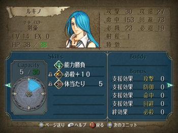 FE暁_2-02_004.jpg