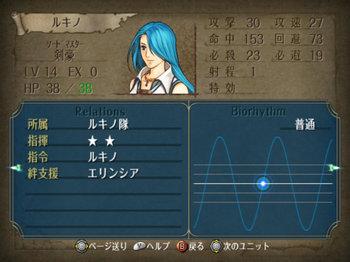 FE暁_2-02_005.jpg
