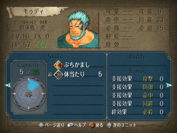 FE暁_2-02_012.jpg