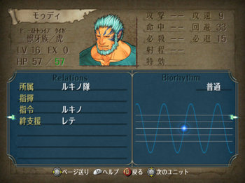 FE暁_2-02_013.jpg