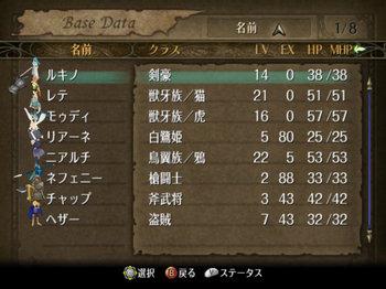 FE暁_2-02_014.jpg