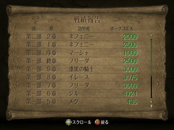 FE暁_2-03_000.jpg