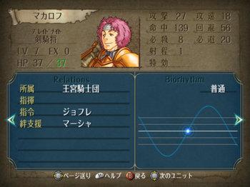 FE暁_2-03_016.jpg