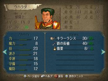 FE暁_2-03_017.jpg