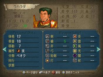 FE暁_2-03_018.jpg
