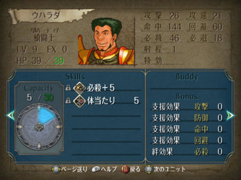 FE暁_2-03_019.jpg