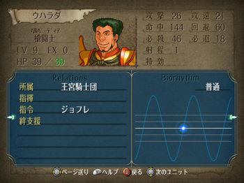 FE暁_2-03_020.jpg