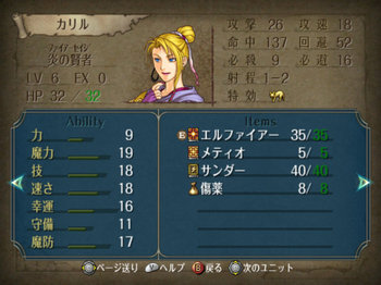 FE暁_2-04_002.jpg