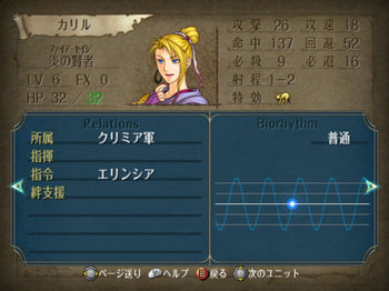 FE暁_2-04_005.jpg