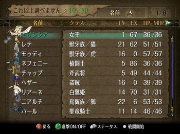 FE暁_2-04_006.jpg
