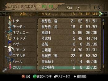FE暁_2-04_007.jpg