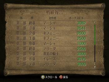 FE暁_3-00_000.jpg