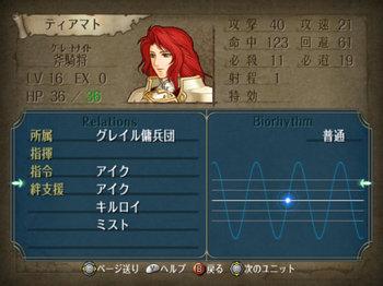 FE暁_3-00_009.jpg