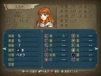 FE暁_3-00_015.jpg