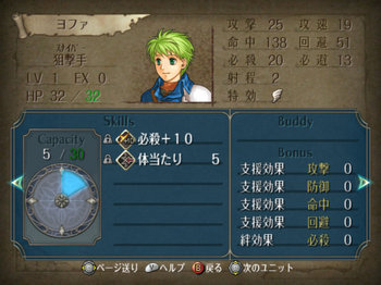 FE暁_3-00_020.jpg
