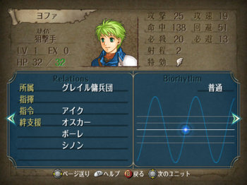 FE暁_3-00_021.jpg