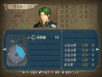 FE暁_3-00_028.jpg