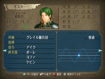FE暁_3-00_029.jpg