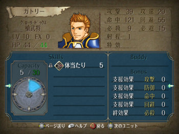 FE暁_3-00_036.jpg