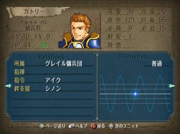 FE暁_3-00_037.jpg