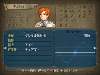 FE暁_3-00_041.jpg