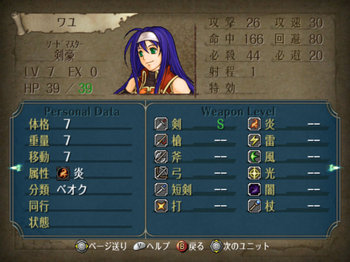 FE暁_3-00_043.jpg