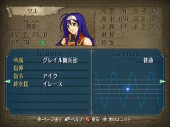 FE暁_3-00_045.jpg