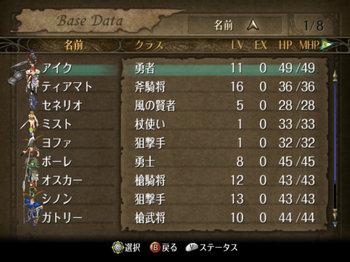 FE暁_3-00_046.jpg
