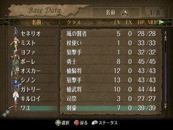 FE暁_3-00_047.jpg