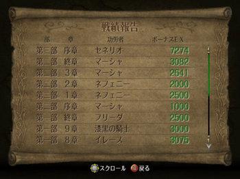 FE暁_3-01_000.jpg