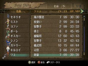FE暁_3-01_002.jpg