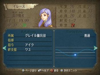 FE暁_3-02_004.jpg