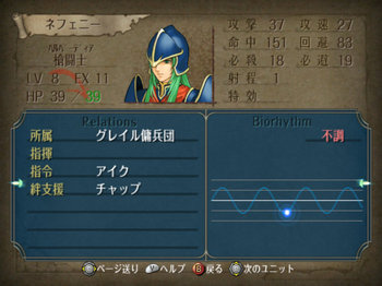 FE暁_3-02_008.jpg
