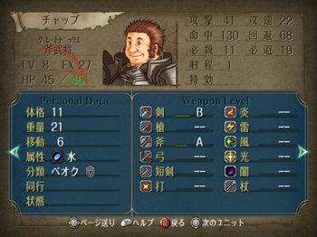 FE暁_3-02_010.jpg