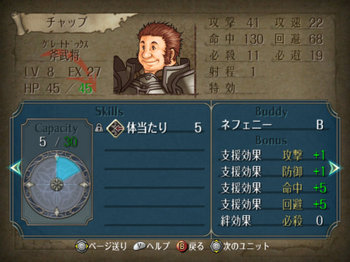 FE暁_3-02_011.jpg